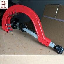 DN 110-200 мм труборез PPR/PE/PVC пластиковый труборез нож режущий нож