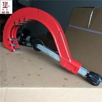 Free shipping DN 110 200mm pipe cutter PPR / PE / PVC plastic pipe cutter knife cutter cut knife