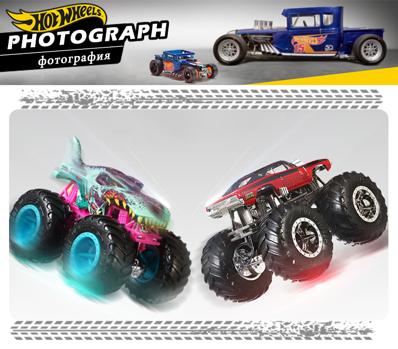 Hotwheels Big foot5