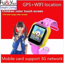 Fu&Y Bill Q730 3G Smart Watch Children Wristwatch For IOS Android With Camera GSM GPRS WI-FI GPS PK Q730 Q80 Q90 Q50 Q60 V7K