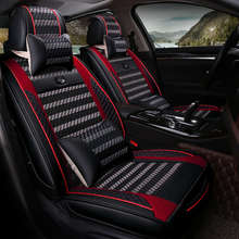 Sports Car Seat Cover Cushion High-grade leather Car Accessories,Car styling For BMW Audi Honda Toyota Ford Nissan all cars