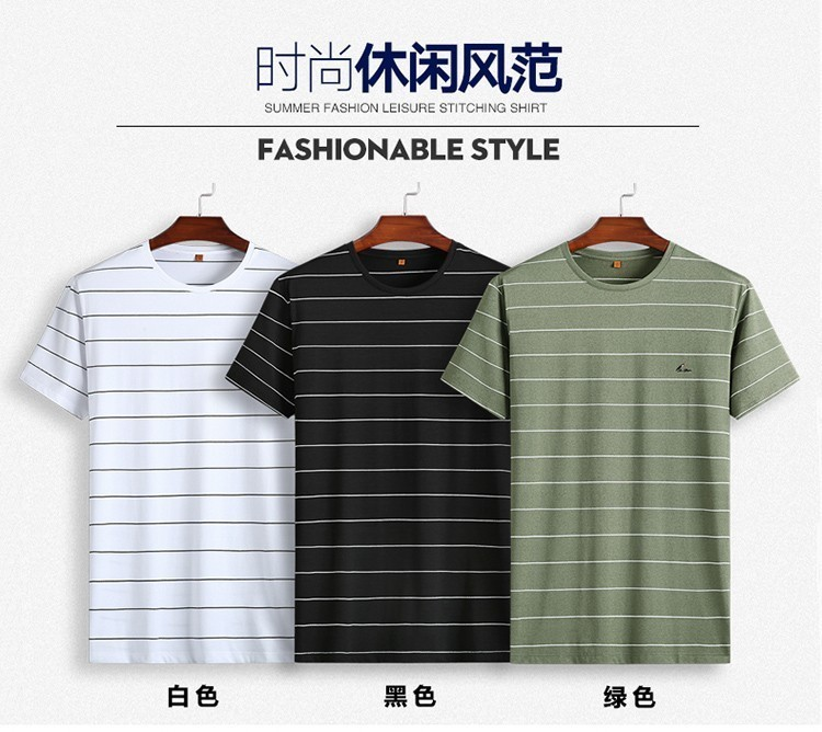 8XL 7XL Polo Shirt Men's Business Casual Summer Breathable Short Sleeve Striped Polo Shirt Cotton Of High Quality 81931 Poles 38