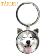 New Trendy handmade dog keychain Happy Alaskan Malamute Pug Siberian Husky key chain ring holder vintage men women keyring CN746 недорого