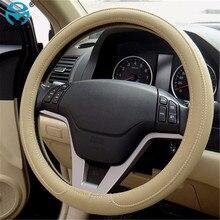 משלוח חינם 1pcs שחור אפור בז PU מיקרו סיבי רכב הגה כיסוי 0907 עבור KIA, יונדאי, טויוטה, הונדה, ריו; לאדה