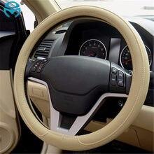 Capa para volante de carro, frete grátis 1 peça preto cinza bege pu micro fibra 0907 para kia, hyundai, toyota, honda, rio