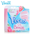 Genuine Gillette Razor Blades Venus Breeze For Women Safety Shaving Hair Removal 3 Blades/pack