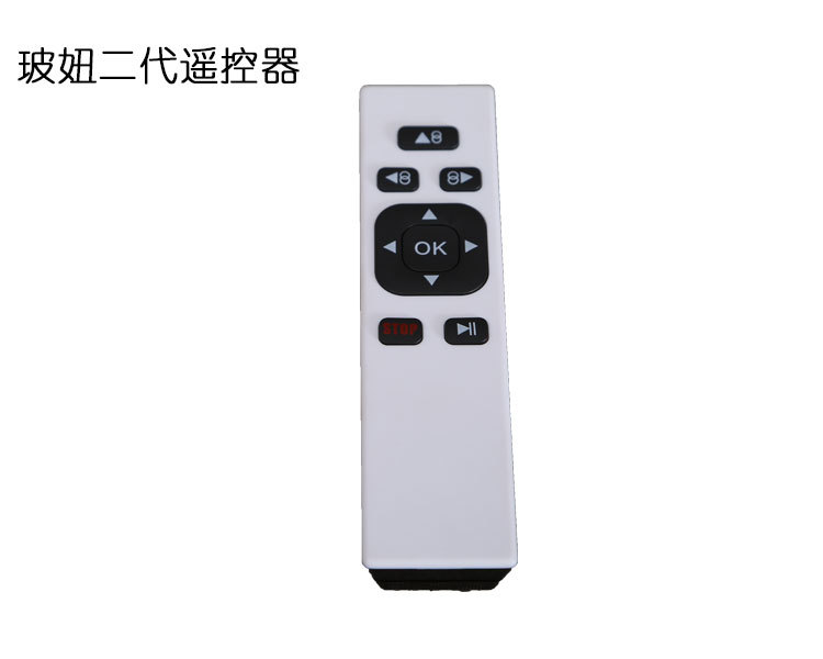 цены  1pcs remote control for robot hobot 168 hobot 188 window cleaning robot Accessories Universal hobot 268