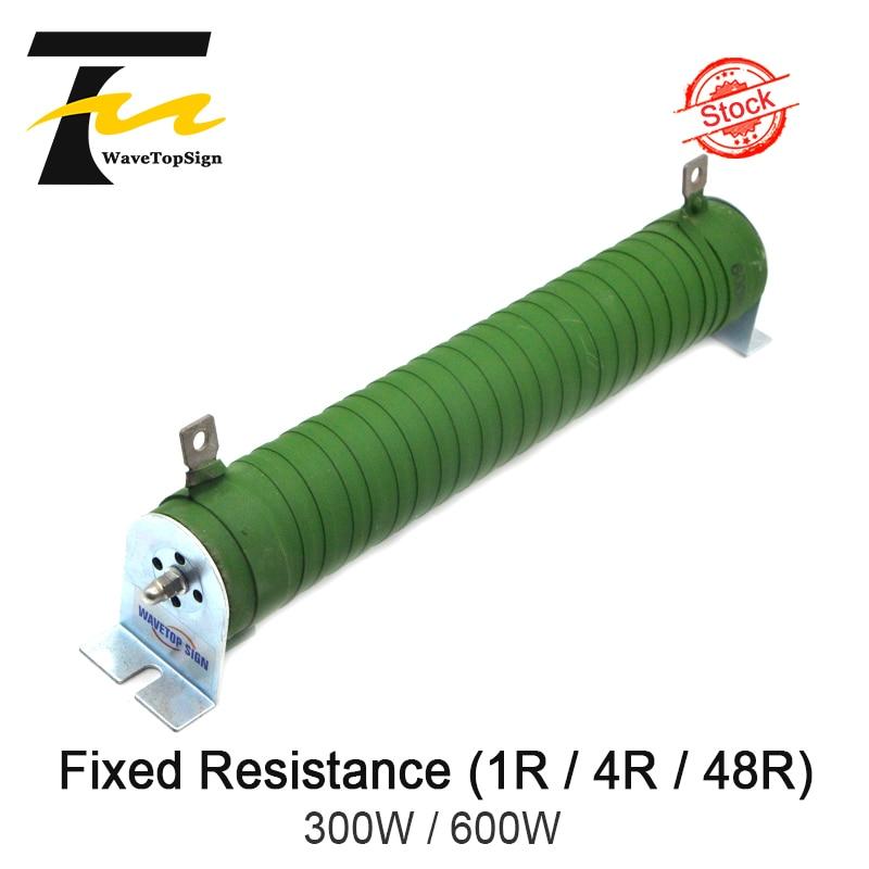 WaveTopSign High Power Ripple Start Fixed Resistor Load Braking Resistor Power 300W 600W