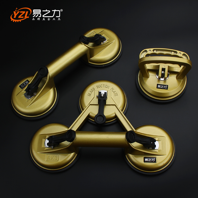 Single Claw Sucker Vacuum Suction Cup Car Auto Dent Puller Tile Extractor Floor Tiles Glass Sucker Removal Tools