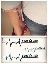 Body Art Waterproof Temporary Tattoos For Men And Women Fashion 3d Electrocardiogram Design Tattoo Sticker HC1089