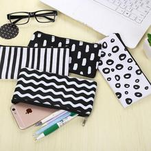 1pcs/lot Black And White Pencil Case Four Selection Office School Stationery Supplies
