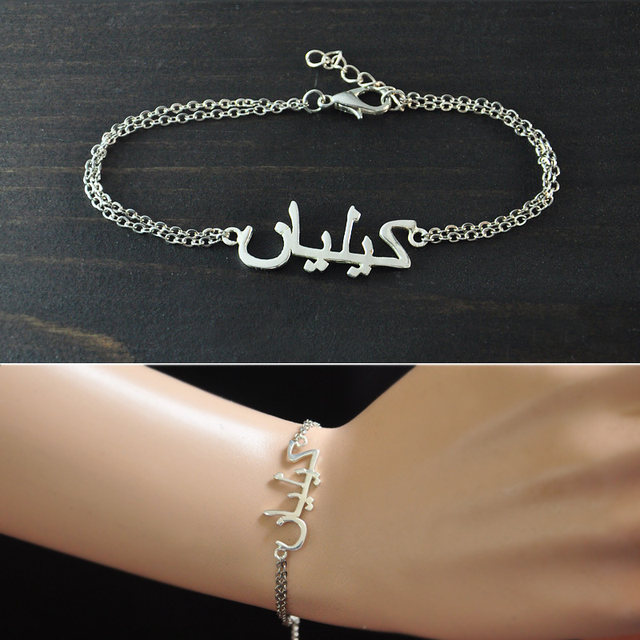 Custom Name Necklace Arabic Bracelets Personalized Jewelry