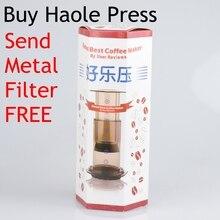 Freies verschiffen Ähnliche Aeropress Kaffee Französisch Presse Haole Presse Espressomaschine