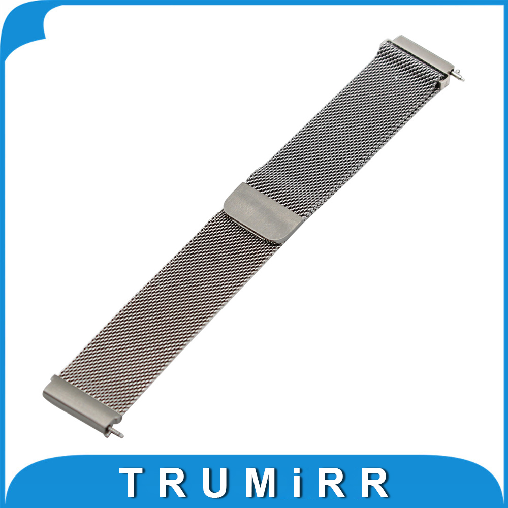 Milanese Loop Universal Watchband Stainless Steel Bracelet Magnetic Buckle Quick Release Band Strap 16mm 18mm 20mm 22mm 23mm crested milanese loop strap metal frame for fitbit blaze stainless steel watch band magnetic lock bracelet wristwatch bracelet