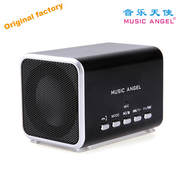 instrument music Original Music Angel JH-MD05BT car speakers and subwoofers vibrating dancing speakers support switch FM radio