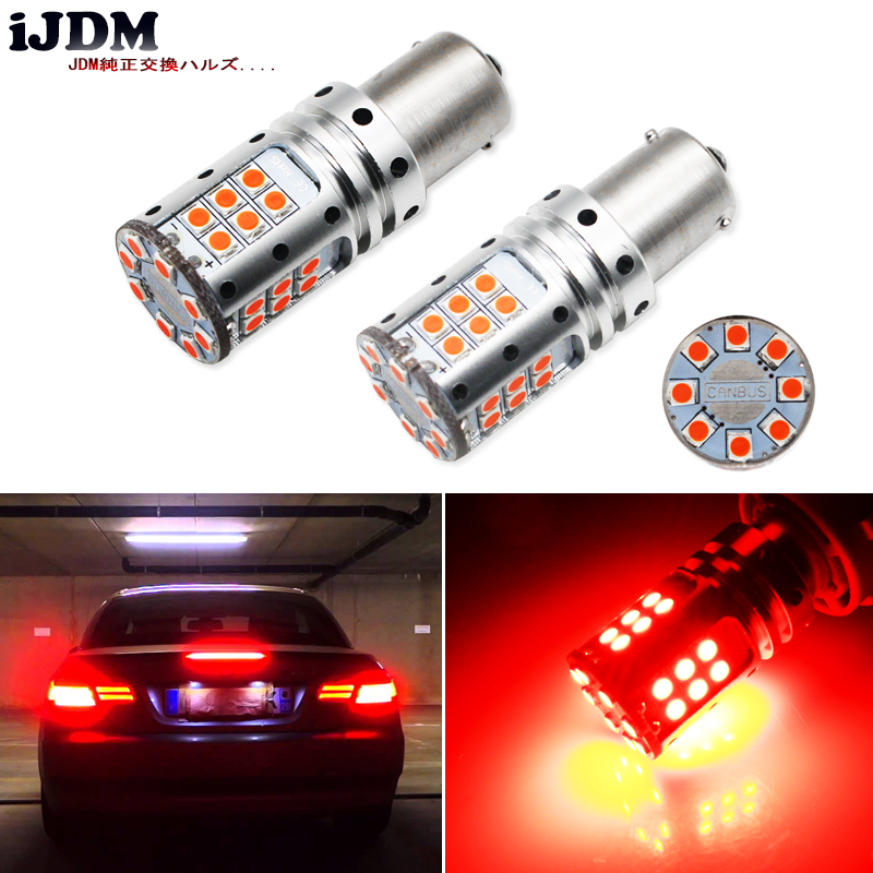 iJDM 32SMD 7506 7527 P21W Canbus LED Replacement Bulbs For BMW F30 F32 2 3 4 Series Rear Turn Signal Lights or Brake/Tail Light ijdm amber yellow error free bau15s 7507 py21w 1156py xbd led bulbs for front turn signal lights bau15s led 12v