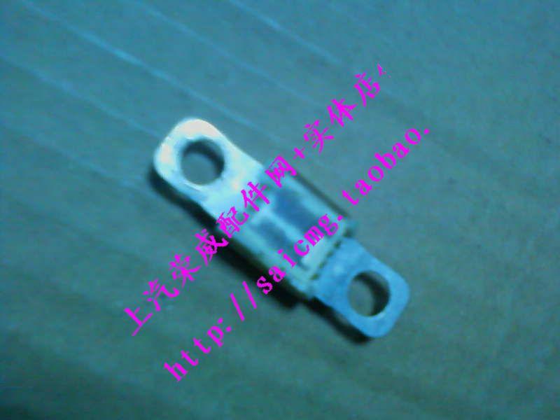 SAIC Roewe Parts Network Roewe 550 MG MG6 relay 80A fuse box saic roewe parts network] roewe 550 mg mg6 relay 80a fuse box on  at gsmx.co