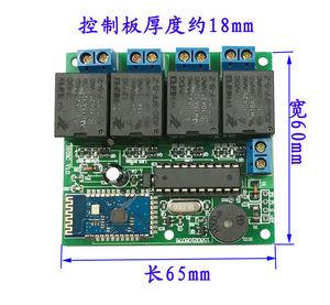 Image 4 - Cerradura para puerta de Bluetooth, 4 canales cc 12v, control de acceso Bluetooth, cambio de aplicación de teléfono móvil, módulo de relé Bluetooth inalámbrico remoto