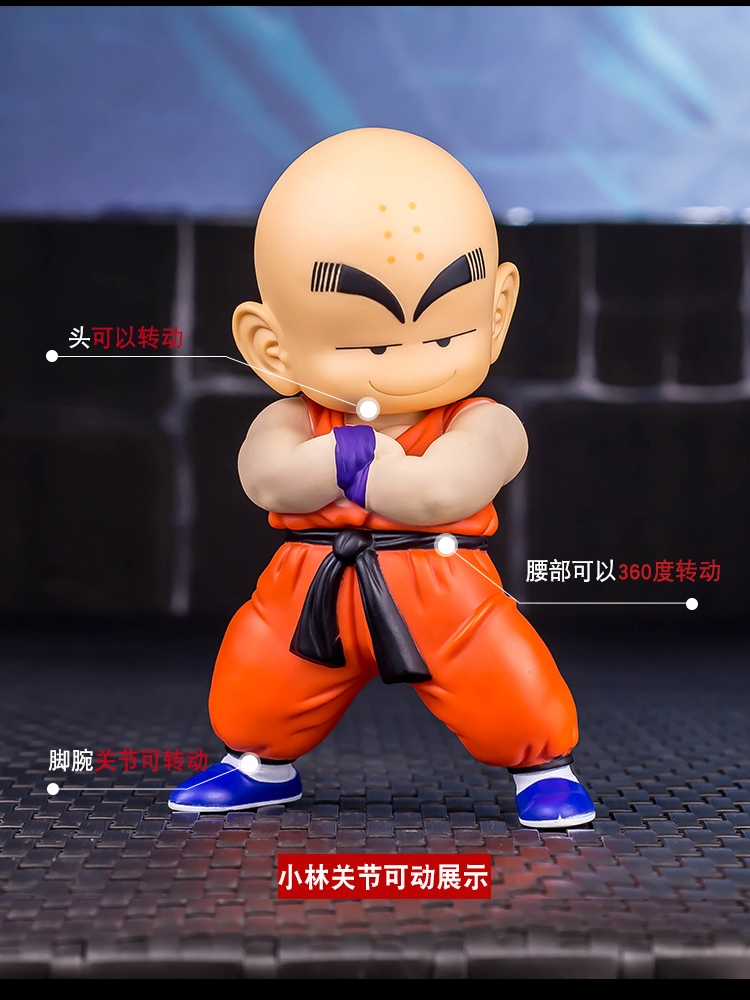 Seven dragon ball childhood sprouting Sun Wukong Xiaolin Q model mobile doll toys figma