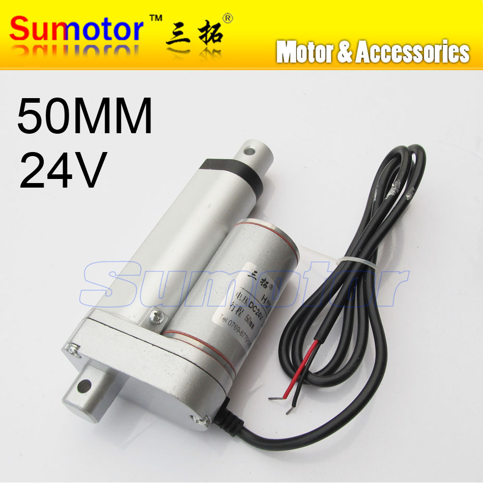 H50 2 stroke 50mm travel Electric linear actuator DC motor DC 24V 10mm/s Heavy Duty Pusher 90Kg for care bed windows opening l200 8 inch 200mm stroke electric linear actuator dc motor 12v 24v 5 10 15 30mm s heavy duty pusher progressive 600 300 100 70kg
