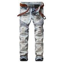 ABOORUN 2017 Mens Skinny Biker Jeans Hip Hop Distressed Ripped Jeans Streetwear Y1076