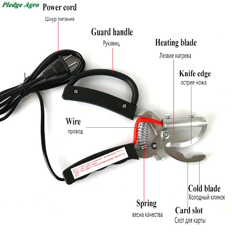 Image 5 - Piglet tail cut electric heating clamp docked tail plier for piglet bloodless piggery farm cutter farming equipment tools vet-in Feeding & Watering Supplies from Home & Garden