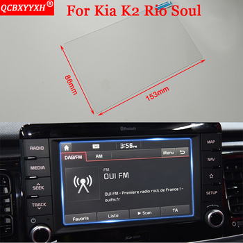 QCBXYYXH Car-styling For Kia K2 Rio Soul Stickers GPS Navigation Screen Glass Protective Film Accessories Control of LCD Screen image