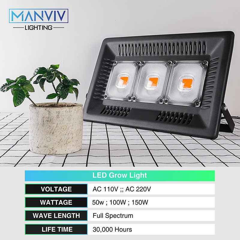 Светодиодный светильник для выращивания 30 Вт, 50 Вт, 100 Вт, 150 Вт переменного тока, 220 В, 110 В, фитолампа IP65, водонепроницаемый, полный спектр, для посев цветов, выращивания растений, фито-лампа