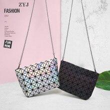 ZYJ/стеганые клетчатые цепочки для девочек с лазерной геометрией, сумки для макияжа, деформируемые сетчатые мозаичные вечерние клатчи