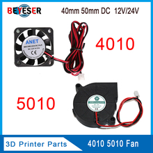 Anet A6 A8 DC Cooling Fan 5015 Turbo fan 4010 Fan 12V/24V Hot End Extruder For MakerBot RepRap UP Mendel I3 Printer 50x15mm turbo fan 3d printer part centrifugal fan dc 12v 24v blow radial cooling fan wire for hot end