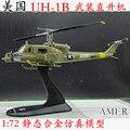 Новый АМЕР 1/72 Масштаб Модели Самолета Игрушки Армии США Bell UH-1B Ирокезов Вертолет Литья Под Давлением Металл Самолета Модель Игрушки Для подарок