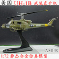 Brand New AMER 1/72 Scale Airplane Model Toys US Army Bell UH-1B Iroquois Helicopter Diecast Metal Plane Model Toy For Gift