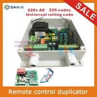 Best Price AC 220 V 1CH Wireless Remote Control Switch System Receiver Waterproof Receiver 433.92mhz