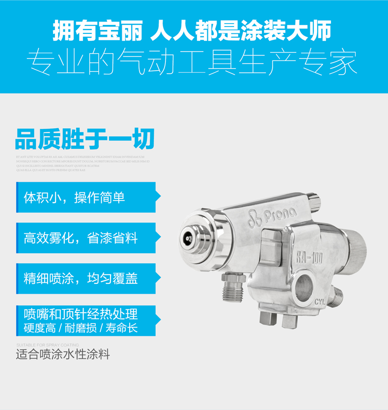 prona SGD-RA100 automatic spray gun-12
