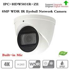 Оригинальный ahua бренд безопасности ip-камера видеонаблюдения 8MP WDR ИК глазного яблока сетевая камера с POE IP67 IK10 без логотипа IPC-HDW5831R-ZE