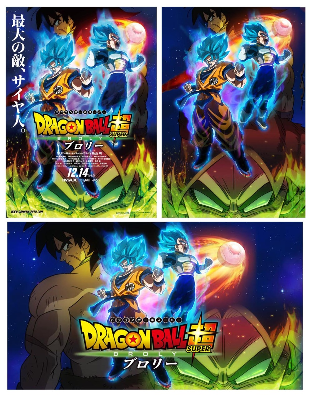 Mx007 Dragon Ball Super Broly Hot New 2018 Movie Japan Anime Comic Film A3 A4 A2 Poster Art Silk Canvas Room Wall Print Decor