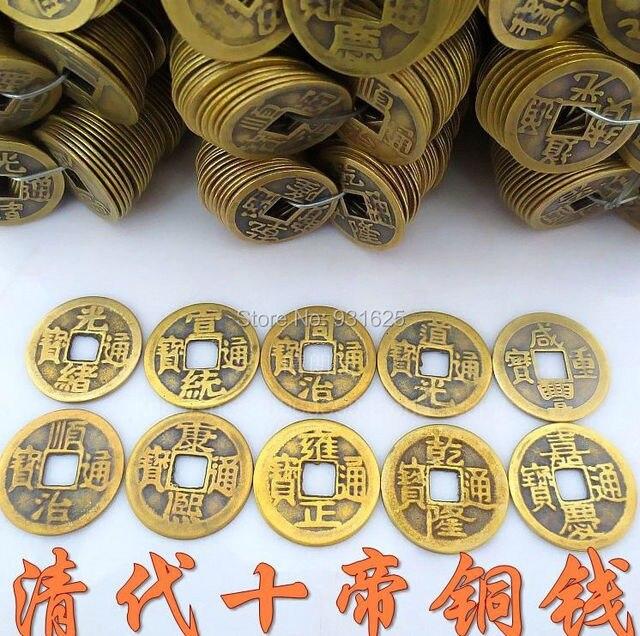 Bán sỉ 10 chiếc phong thủy tiền xu may mắn Trung Quốc tài sản đồng xu Trung Quốc cổ đại Qing triều đại sự giàu có tiền tiền xu 2.3cm