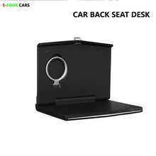 E-FOUR Car Back Seat Laptop Desk ABS 2018 Brand New Food Tray Table Pallet Drink Cup Holder with Multi-function Organizer Phone