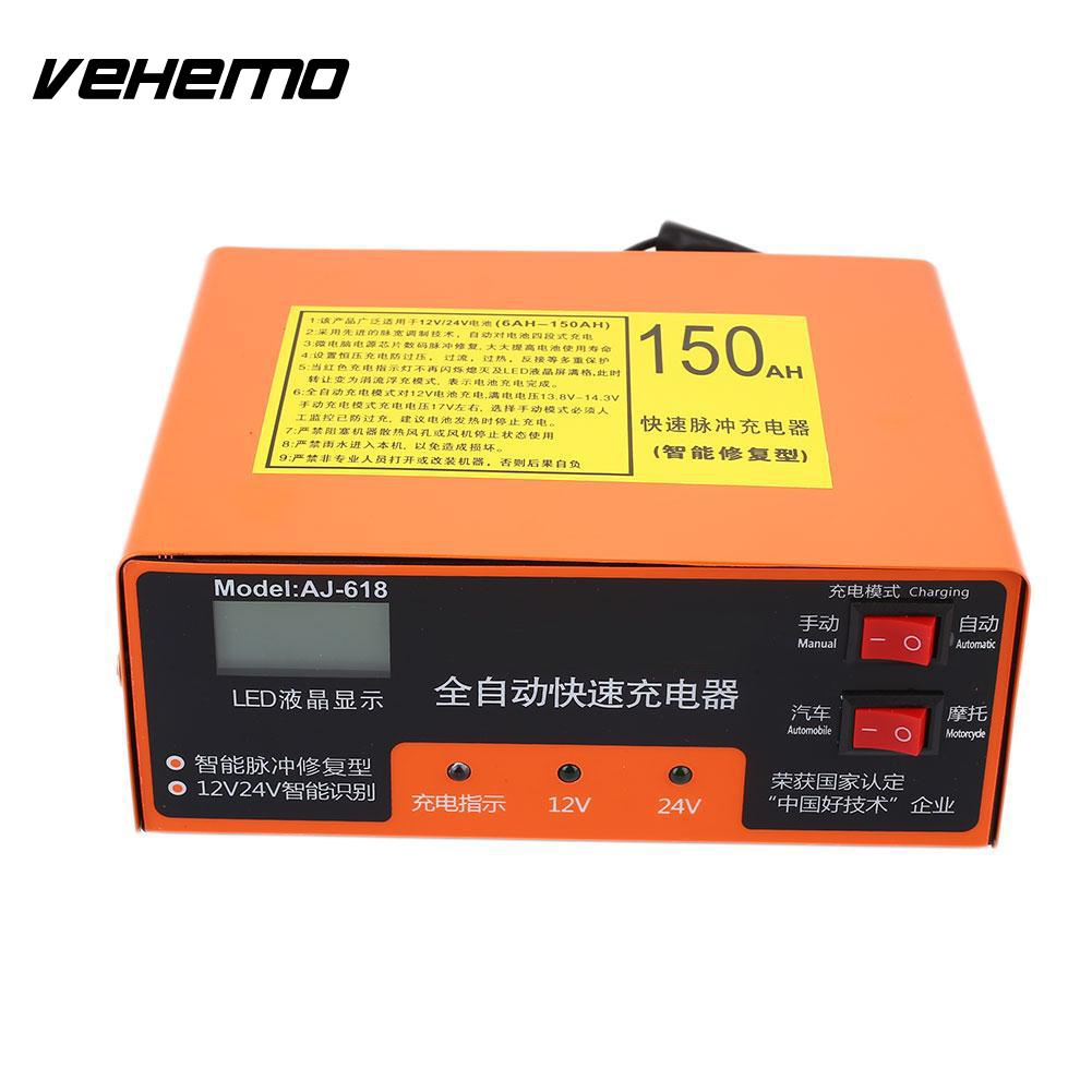 12 V/24 V 150AH Batterie De Voiture Chargeur Batterie Chargeur de Remplacement Automobile De Rechange Électrique Accessoires