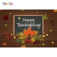 Фон для фотосъемки с изображением сериала на День Благодарения