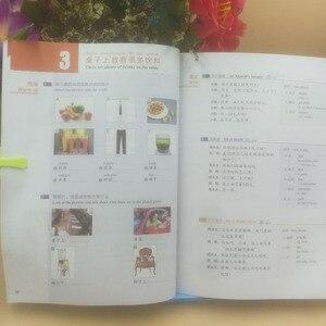 Image 4 - 2PCS 중국어 영어 이중 언어 운동 도서 HSK 학생 학습서 및 교과서: Cjhinese 학습자를위한 표준 코스 HSK 3