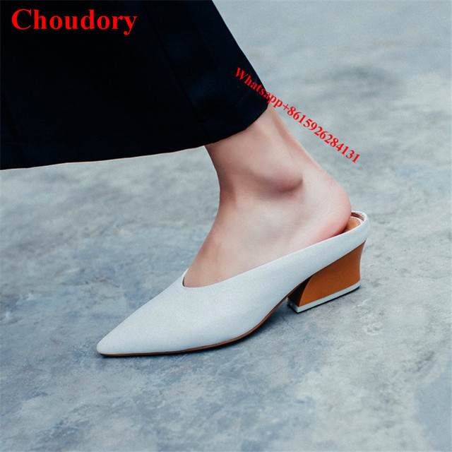 Vintage V Cut Concise Pointed Toe Mules Women Casual Fashion Pumps Shoes Med Chunky Heels Slingback Runway Slide Shoes Woman