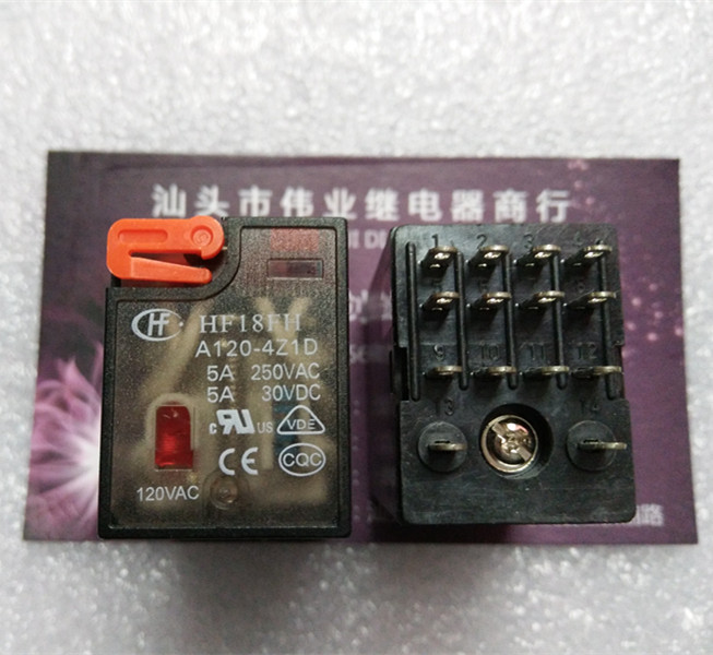 5pcs new    Relay S1A050000