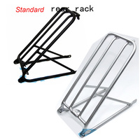 2Colors Aluminum Alloy Bicycle Standard Rear Rack for Brompton Folding Bike R and L Fender Super Light Shelf black silver