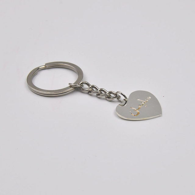 online shop personalized arabic heart keychain engraved name key