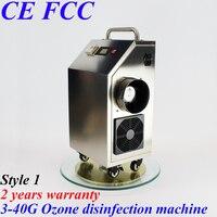 Pinuslongaeva CE EMC LVD FCC 40 Гц/ч 40 грамм корпус из нержавеющей стали озона для дезинфекции машина очистка воздуха и дезодорации