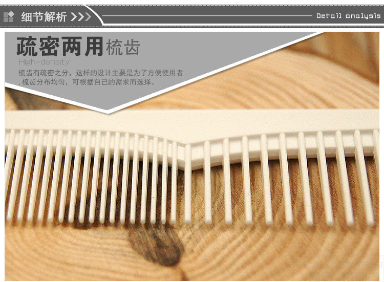 8pcs Professional Salon Hair Comb Set Hair Brush Set For Beauty High temperature resistant Anti-static function 23