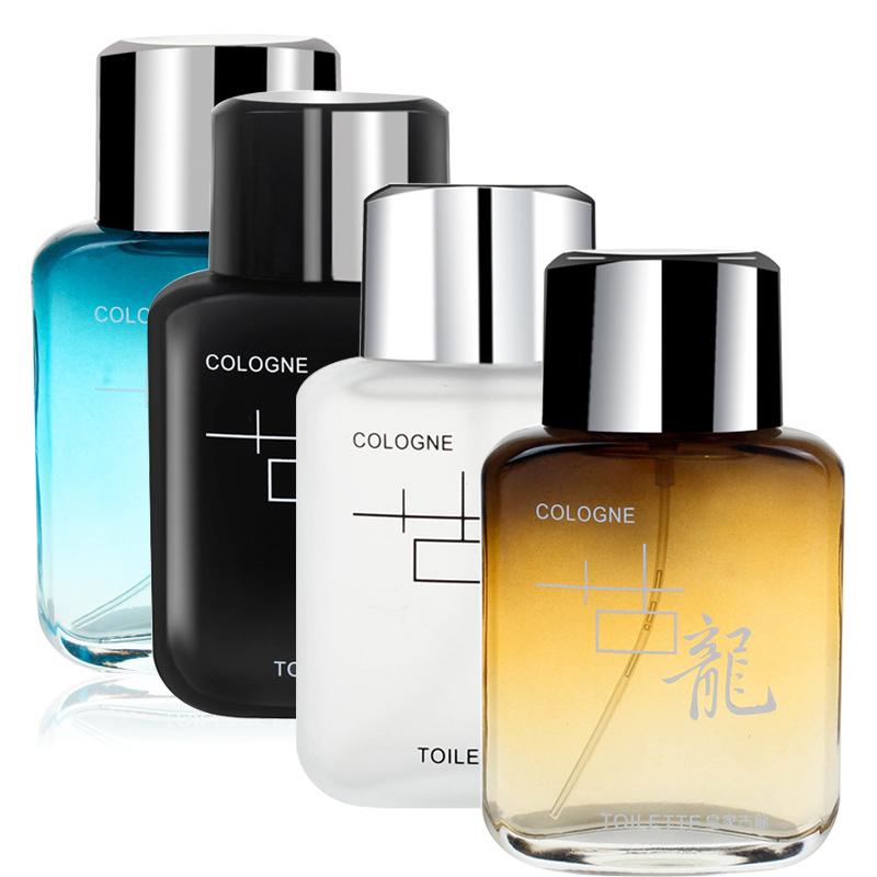 Deodorant MayCreate Men Perfumed Air Fragrance Fashion Mini Bottle Portable Pure Men's Cologne Perfumed Brand Perfumer Men