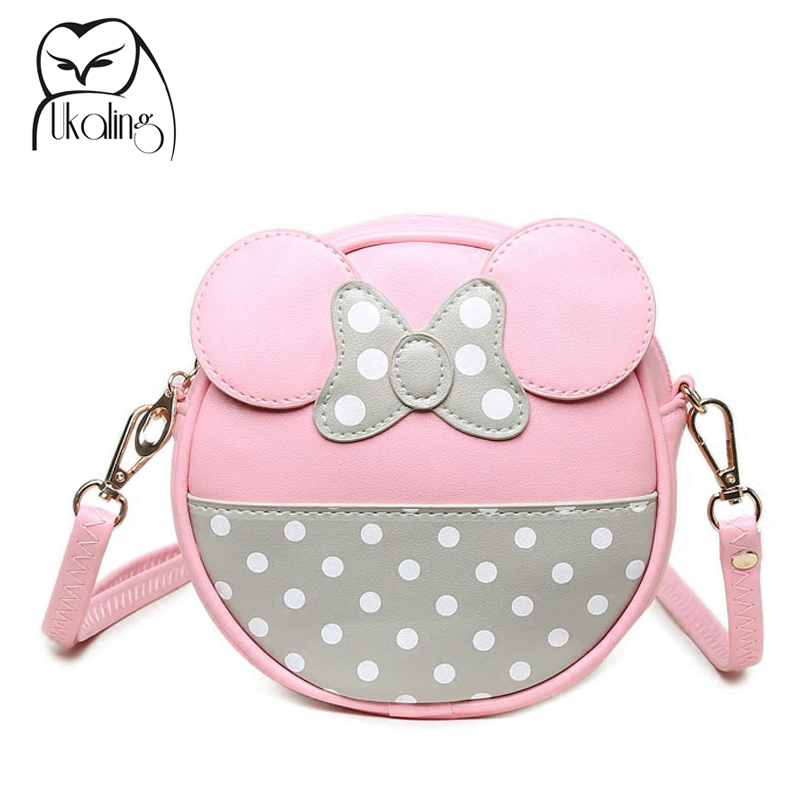 2017 Summer Designers Mini Cute Bag Children Kids Handbag Girls Shoulder Bag Cartoon Messenger Bags Purses Long Strap Wholesale
