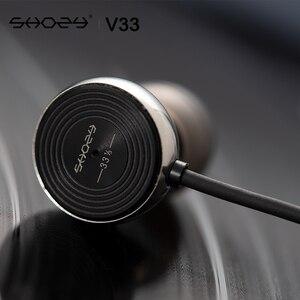 Image 5 - SHOZY V33 V33 プロ 1/3 LP シリーズグラフェンミリメートルダイナミックドライバハイファイオーディオインイヤーイヤホン IEM ステレオイヤホン